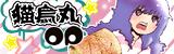 Nekokara_banner_2