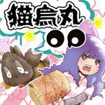 Nekokara_banner_sikaku