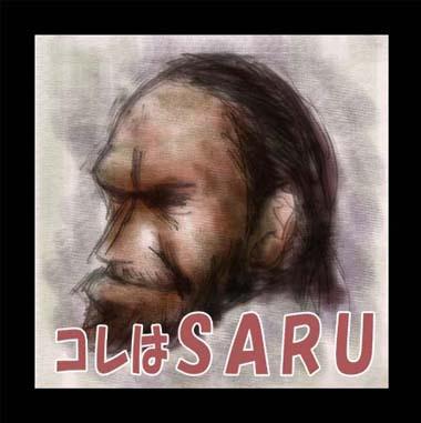 Saru56